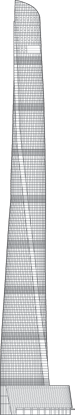 Shanghai Tower Outline